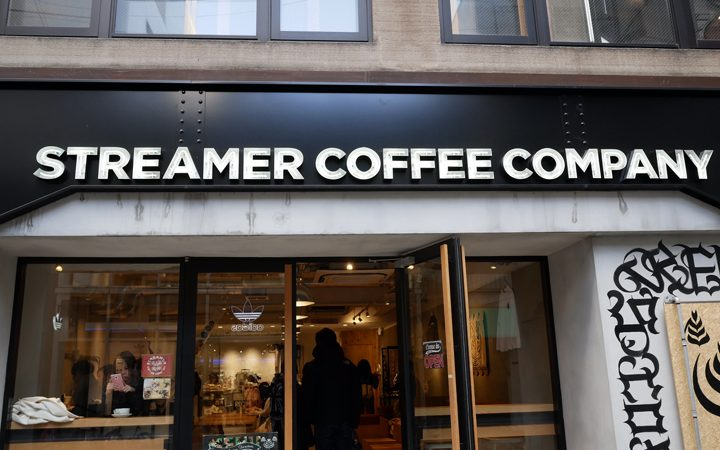 Streamer Coffee Company Shinsaibashiに魅せられて