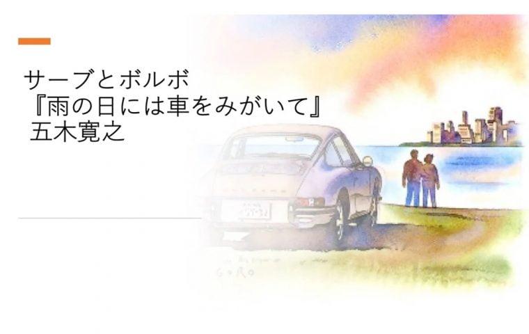ブログ 雨の日には車をみがいて